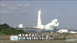 無人輸送機こうのとりを載せたH2Bロケット2号機が22日午後、種子島宇宙センターから打ち上げられた。打ち上げは成功 thumbnail