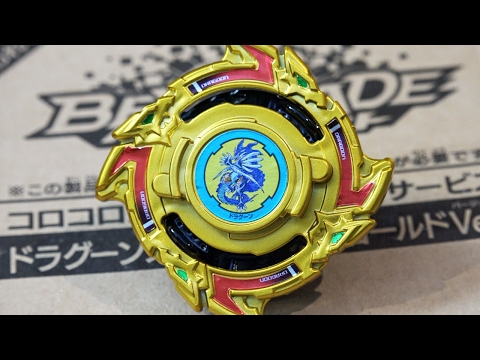 DRAGOON BEYBLADE RETURNS AFTER 15 YEARS! - Dragoon S .W.X GOLD LIMITED EDITION Unboxing & Review!