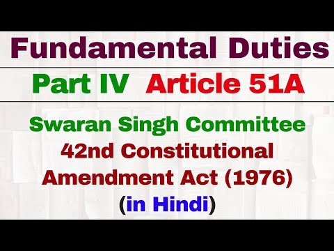 Article 51A Fundamental Duties in Indian Constitution in Hindi | Indian Polity| IAS | SSC CGL
