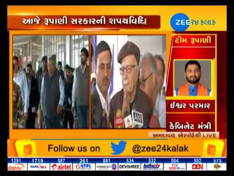 L K ADAVANI TALKED WITH MEDIA AT AHMEDABAD AIRPORT BEFORE ATTEND SWEARING CEREMONY OF GUJARAT CM