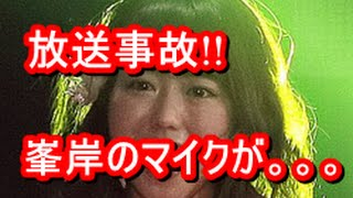 【AKB48】放送事故!峯岸みなみがレコード大賞中に不思議な光景を見せた! 30日放送の「第57回 輝く!日本レコード大賞」(TBS系)で、AKB48・峯岸...