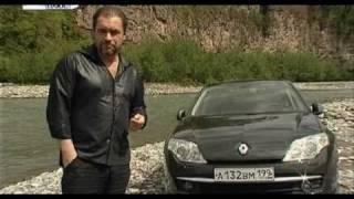 031 Renault Laguna III - Наши тесты 2008