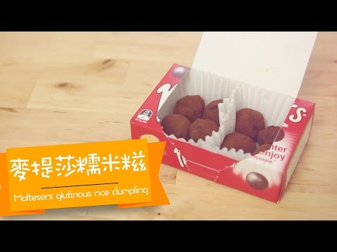 how to cook frozen taro balls