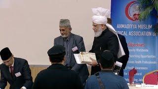 Ahmadiyya Medical Association Meeting 2018