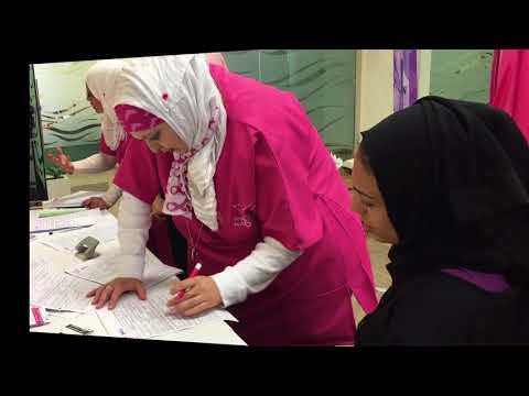 حملة أكتوبر الوردي بإدارة فروع نادي سيدات الشارقة