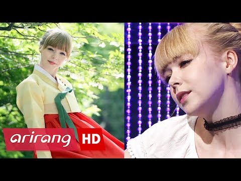 [Heart to Heart] Ep.39 -  Romina, an aspiring trot singer from Germany _ Full Episode