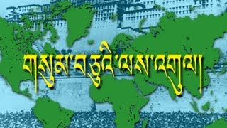 54th Tibetan National Uprising Day and the future of the Tibetan struggle