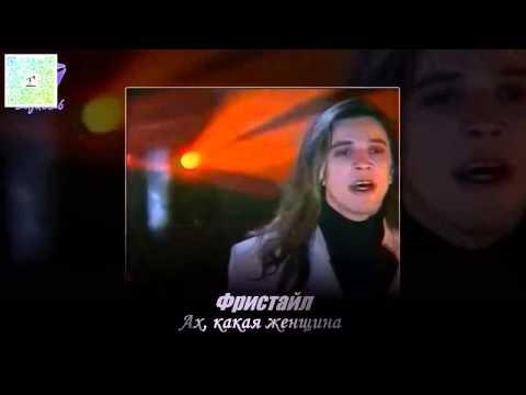 клубные клипы 2014 русские