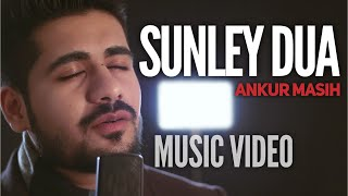 Sunley Dua | Ankur Masih | Official Music Video | New Masihi Geet | New Christian Song
