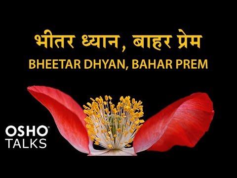 OSHO: Bheetar Dhyan, Bahar Prem