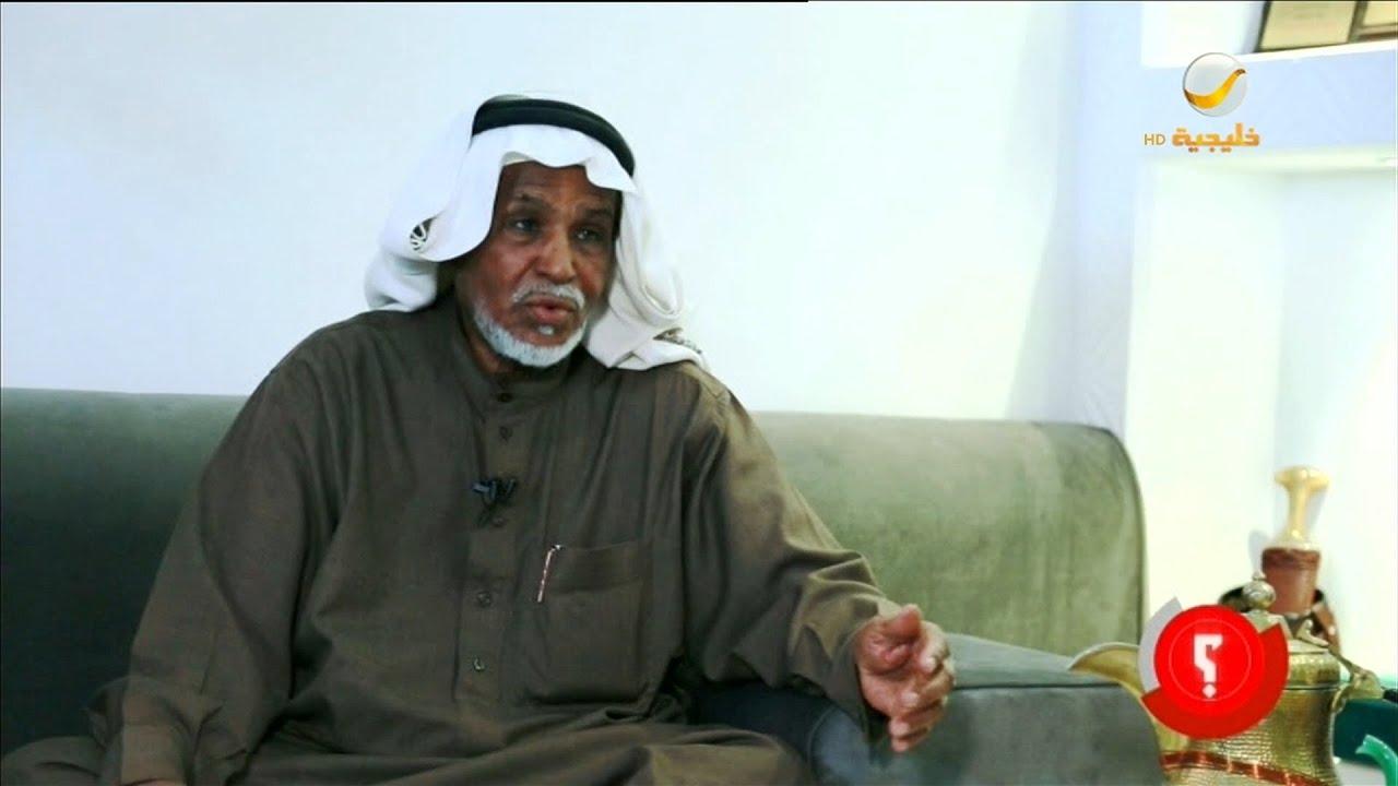 الشاعر القدير مبارك البخي ت السبيعي ضيف برنامج وينك مع محمد الخميسي Youtube