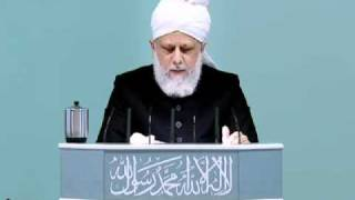 (Bengali) Friday Sermon 25th February 2011 Prayers for Muslim Ummah and the case for Divine Khilafat