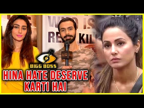 Hina Khan Deserves HATE Says Ashmit Patel And Mahek Chahal  Bigg Boss 11