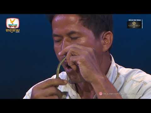 Cambodia's Got Talent Season 2   Judge Audition   Week 3 - ប្រាក់ វ៉ុន - សមត្ថភាពពិសេស