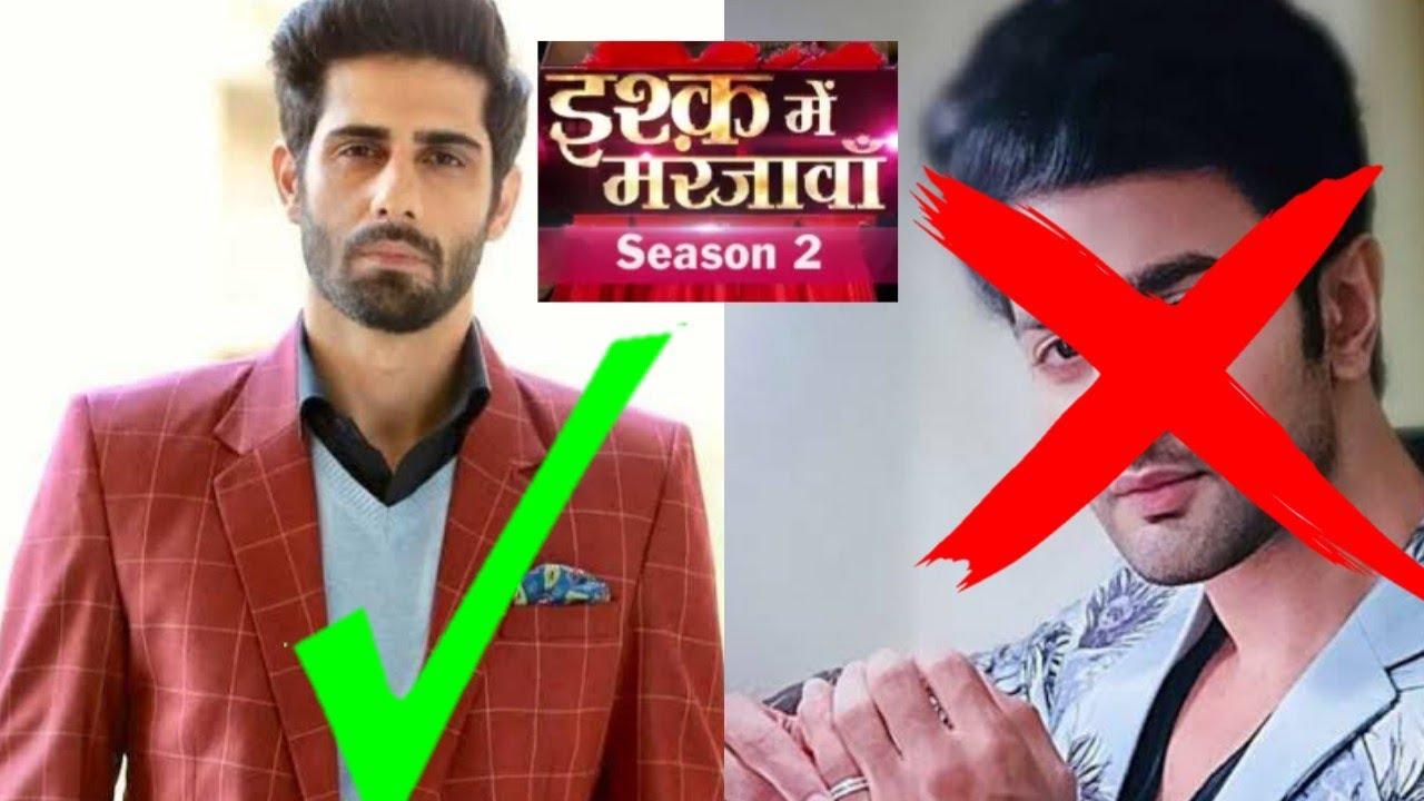 Download 5 Actors Rejected To Play Rrahul Sudhir's Vansh Character