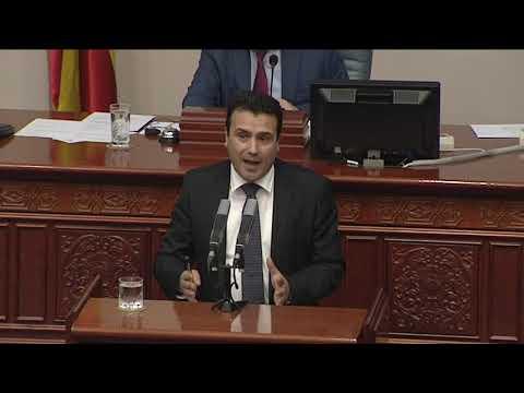 """Република Македонија замина во историјата – 81 глас """"ЗА"""" промена на Уставот"""