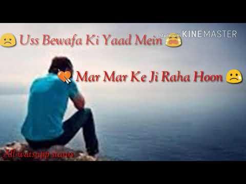 Uss Bewafa Ki Yaad Mein Mar Mar Ke Ji Raha Hoon heart touching WatsApp status