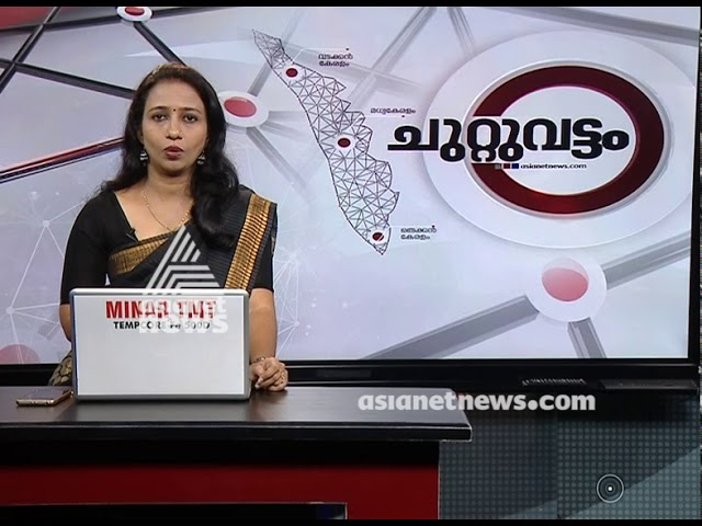 Jesna missing case : Police Searches in Kottayam and Idukki districts