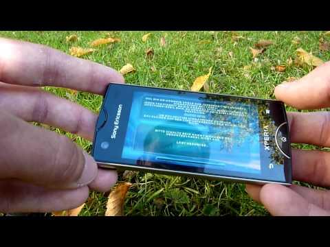 Sony Ericsson Xperia Ray Test