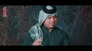 علي جابر - ام الوفة ( فيديو كليب حصريا )   2019