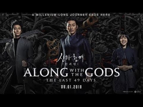 ALONG WITH THE GODS 2 -  THE LAST 49 DAYS Trailer 2018 HD
