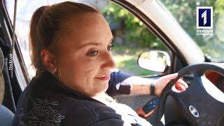 Наші: Історії криворізької таксистки