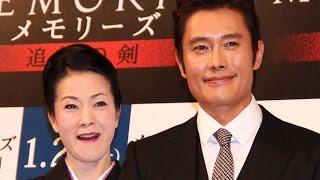 映画『メモリーズ 追憶の剣』ジャパンプレミアが2015年11月30日に行われ...