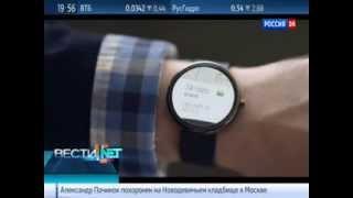 Вести.net: операционка от Google и виртуальная реальность от Sony