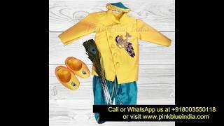 Little Krishna Themed Krishna Costume - Krishna Dress for Boy - Baby Janmashtami Outfit
