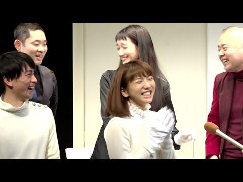 高城亜樹、キンコメ今野に「クソッたれが!!」 舞台『カサネ』初日記者会見