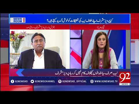 News Room | 9 May 2018 | 92NewsHD