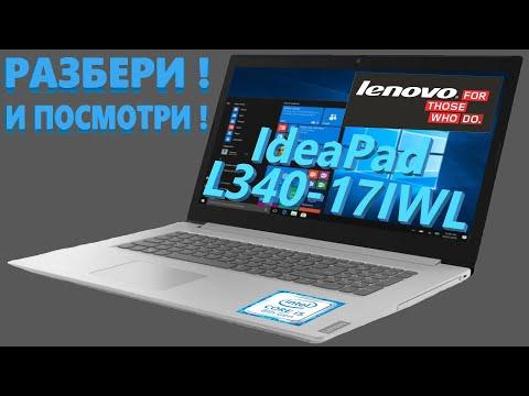 👉 Lenovo IdeaPad L340-17IWL ( 81M0003WRK ) разборка , мини обзор