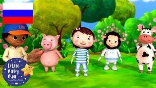 """детские песенки   """"Розы, розы, розы""""   мультфильмы для детей   Литл Бэйби Бум"""