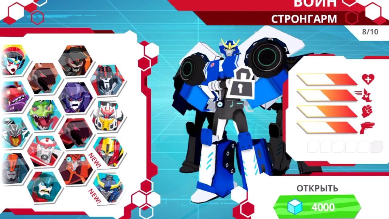 роботы трансформеры под прикрытием картинки