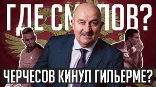Черчесов кинул Гильерме Лучшие вратари РПЛ Состав сборной России на Евро 2020 АиБ