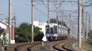 南海電車 ~上り線をゆく下り線の電車~