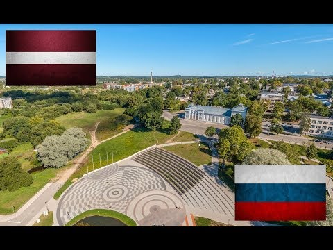 Латвия - Россия. Сравнение. Резекне - Дмитров. Latvia - Russia.Latvija-Krievija. Rēzekne - Dmitrovs.