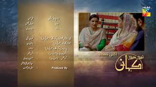 Teri Meri Kahani Episode #28 Promo HUM TV Drama