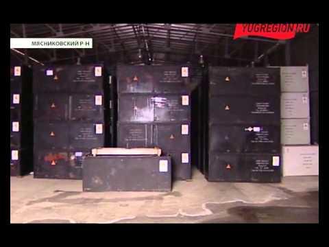 Жители села Б.Салы против радиоактивных отходов