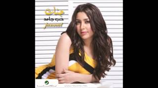 Download Jannat - Mesa Elgamal / جنات - مسا الجمال Mp3 and Videos