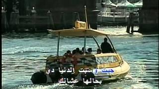 Arabic Karaoke MI7TAGALAK WARDA