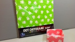 Grimm Hobby Dot Chiyogami Rabbit Origami Paper Unboxing!
