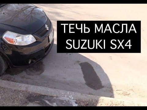 Фото к видео: Замена датчика давления масла на Suzuki SX4 2.0Л J20 двигатель.