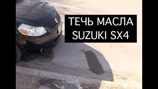 Замена датчика давления масла на Suzuki SX4 2.0Л J20 двигатель.