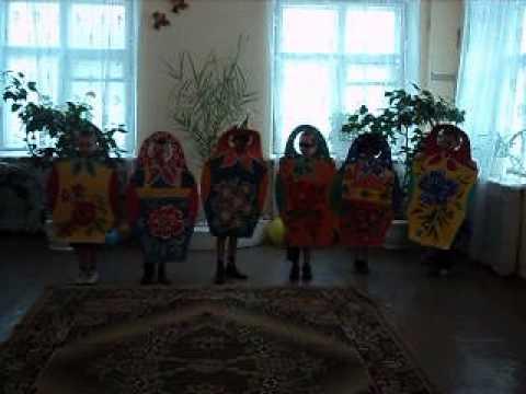 Мы-милашки, куклы неваляшки - YouTube