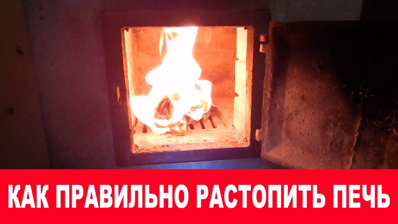 Отзыв о твердотопливном котле длительного горения