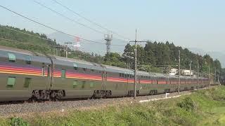 寝台特急「カシオペア」EF510-509牽引