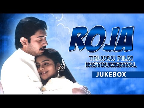 Roja Movie | Telugu Film Instrumental Jukebox | Arvindswamy, Madhubala