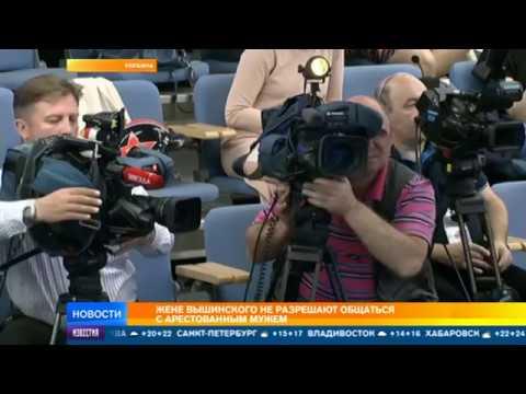 Арестованному журналисту  РИА Новости Украина  запретили общаться с женой