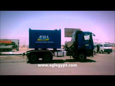 EGL Transporting 110 Tons Boiler In Ain Sokhna, Egypt